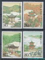 2004, Čína Mi-**3597/3600
