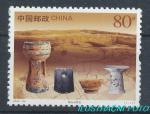 2005, Čína Mi-**3700