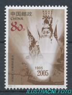 2005, Čína Mi-**3666A
