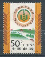 1997, Čína Mi **2782