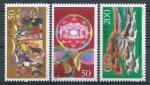 1997, Čína Mi **2797/99