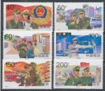 1998, Čína Mi-**2886/91