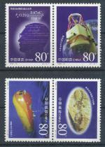 1999, Čína Mi **3089/92