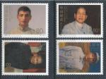 2000, Čína Mi-**3156/59
