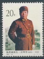 1993, Čína Mi-**2512