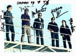 Autogramy skupina Tata Bojs