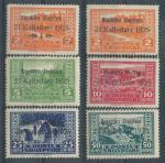 1925, Albánie Mi-*111/16