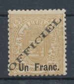 1875, Lucembursko služební Mi-*9I