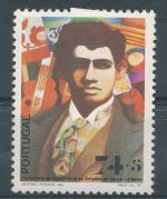 1987, Portugalsko Mi-**1731