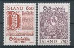 1984, Island Mi-**626/27
