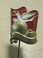 Odznak Mírová slavnost, Liberec