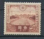 1934, Japonsko Mi-**214
