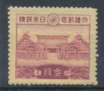 1928, Japonsko Mi-**185