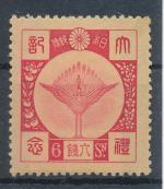 1928, Japonsko Mi-*186