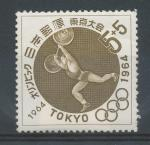 1964, Japonsko Mi-**865