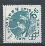 1964, Japonsko Mi-**863
