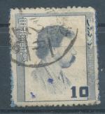 1949, Japonsko Mi-493