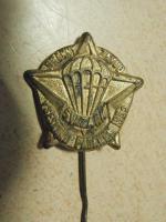Odznak SVAZARM, Seskoky padákem 1953