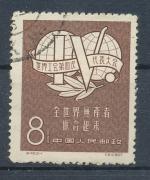 1957, Čína Mi 345