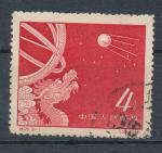 1958, Čína Mi 407