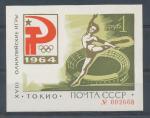 1964, SSSR Mi-**2938