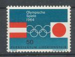 1964, Lichtenštejnsko Mi -**437