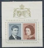 1967, Lichtenštejnsko Mi-**Bl-7
