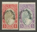 1928, Albánie Mi-*197/8