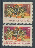 1961, Vietnam Mi- *190/91