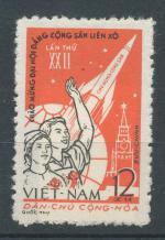 1961, Vietnam Mi- *180