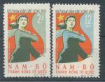 1961, Vietnam Mi- *168/9