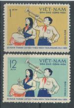 1961, Vietnam Mi- *160/61
