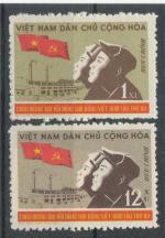 1960, Vietnam Mi- *142/3