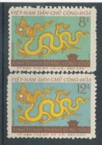 1960, Vietnam Mi- *145/6