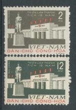 1960, Vietnam Mi- *148/9