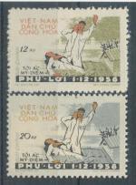 1959, Vietnam Mi-*100/101