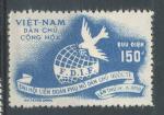 1958, Vietnam Mi-*74