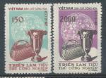 1958, Vietnam Mi-*75/6