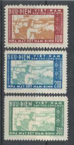 1957, Vietnam Mi-*54/6A
