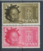 1963, Fernando Poo Mi - **214/5