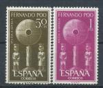 1963, Fernando Poo Mi - **209/10