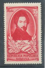 1951, Rumunsko Mi - **1261