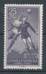 1955, Golf von Guinea Mi - **315