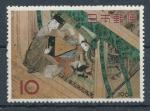 1964, Japonsko Mi-**858