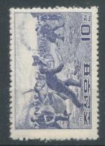 1964, Korea Mi -**551