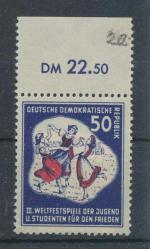 1951, NDR Mi-**292