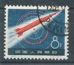 1959, Čína Mi 453