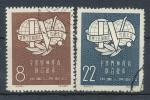 1957, Čína Mi 345/46