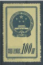 1951, Čína *122II