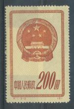 1951, Čína *123II